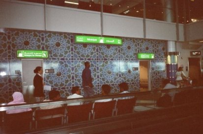 airport-mosque