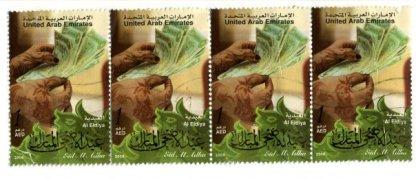emerati-stamps