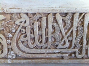 arabic-in-stone